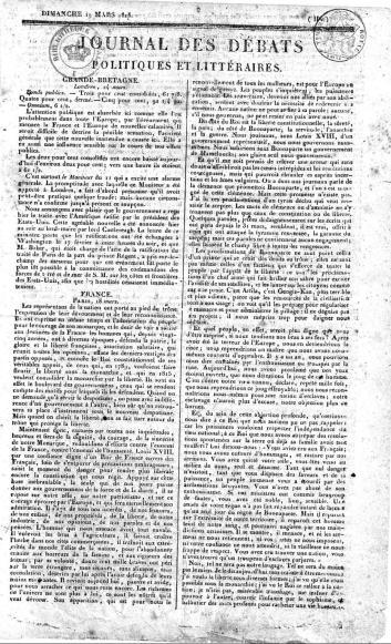 La prima pagina del